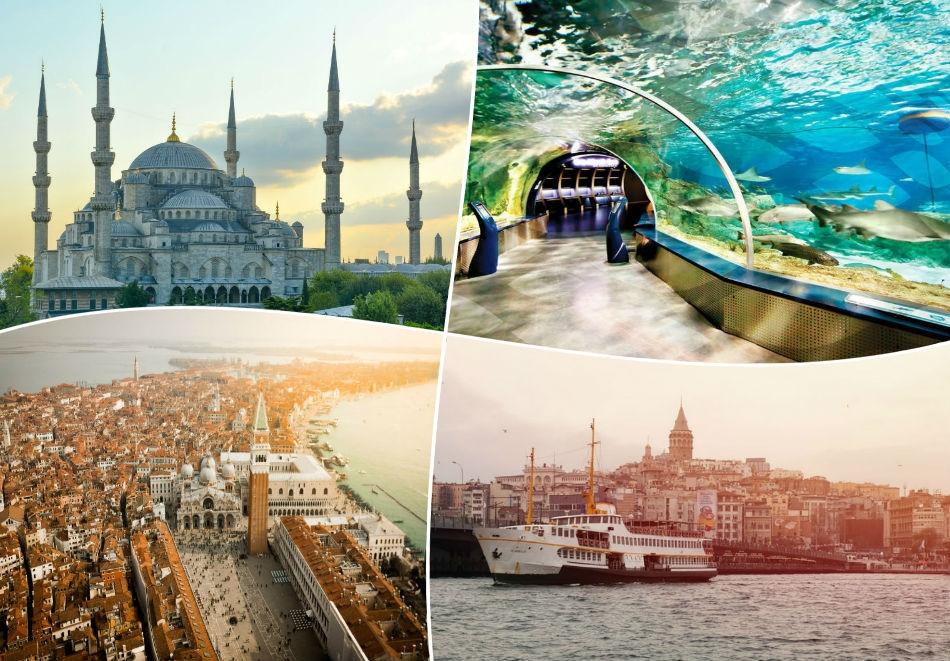 Осмомартенска екскурзия до Истанбул, Турция! 3 нощувки на човек със закуски + транспорт от ТА Трипс Ту Гоу