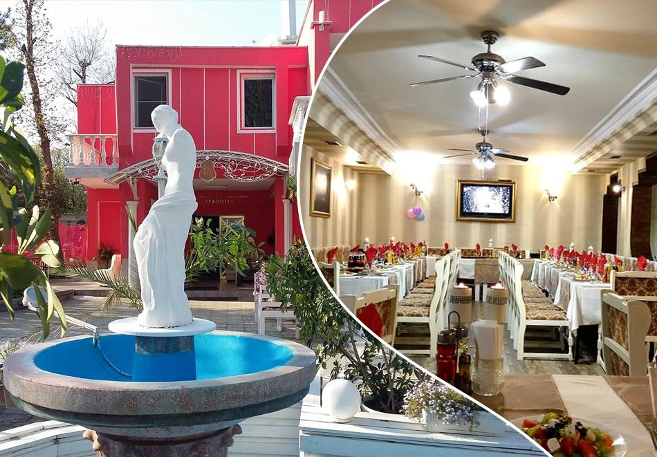 Нощувка на човек със закуска и вечеря + сауна  в хотел Афродита***, Димитровград