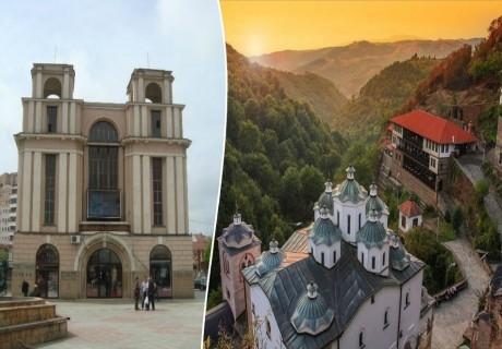 Екскурзия до Kрива Паланка и Куманово, Македония! Нощувка на човек със закуска и вечеря +транспорт от ТА България Травъл