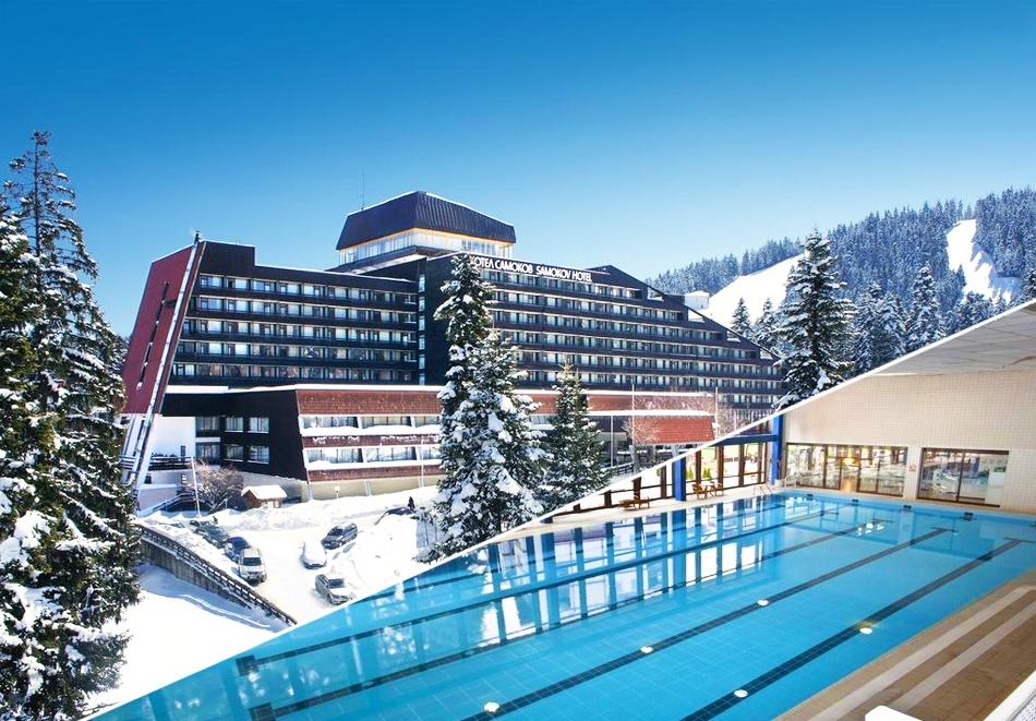 Март в Боровец! Нощувка на човек със закуска + басейн и термо зона от хотел Самоков****