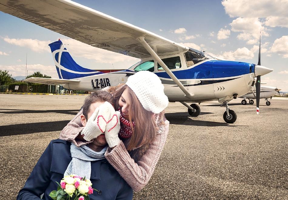 Подарък - Ваучер за Романтичен полет с малък самолет около язовир Искър от Джет Опс Юръп, София