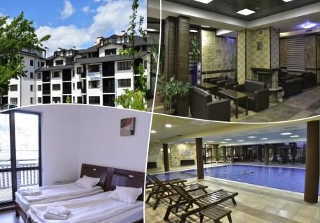 Почивка в  Банско! Нощувка на човек със закуска  + басейн и релакс център в хотел Роял Банско