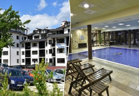 Почивка в  Банско! Нощувка на човек със закуска и вечеря  + басейн и релакс център в хотел Роял Банско
