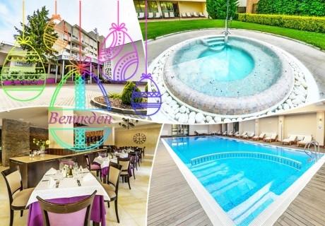 Великден в хотел Сана Спа****, Хисаря! 3 нощувки за ДВАМА със закуски,  2 вечери, едната празнична с DJ и великденски обяд + СПА пакет