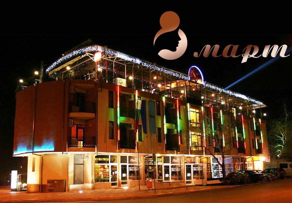 8-ми март в хотел Амбарица, Горна Оряховица! 1 или 2 нощувки на човек със закуски и празнична вечеря + релакс басейн с джакузи, сауна, парна кабина