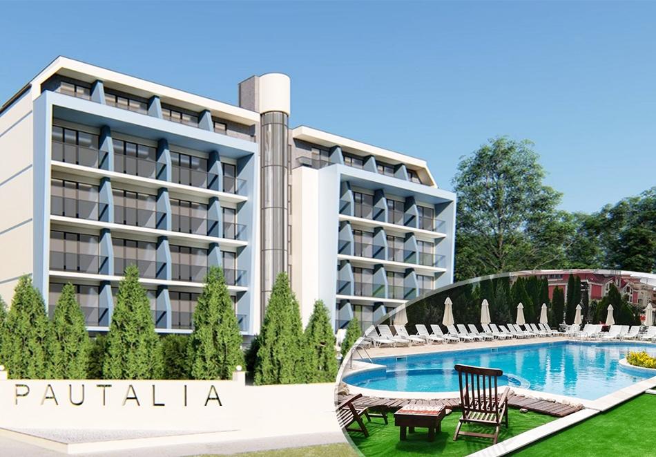 Лято 2020 в Слънчев Бряг! Нощувка на човек на база All inclusive + басейн в РЕНОВИРАНИЯ хотел Пауталия