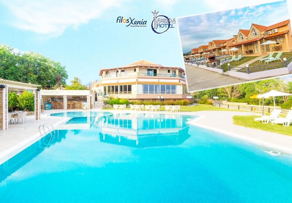 Ранни записвания за море в Гърция 2020г.! Нощувка на човек в къщичка със закуска и вечеря +с включени напитки + 2 басейна и анимация от хотел FilosXenia Ismaros**** в Марония, Комотини