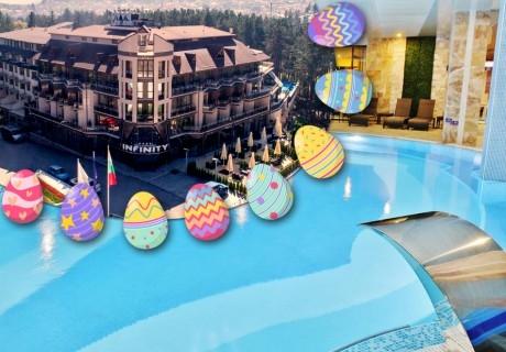Великден в Инфинити Парк Хотел и СПА****, Велинград! 3 или 4 нощувки за ДВАМА със закуски и вечери, едната празнична + МИНЕРАЛНИ басейни и СПА