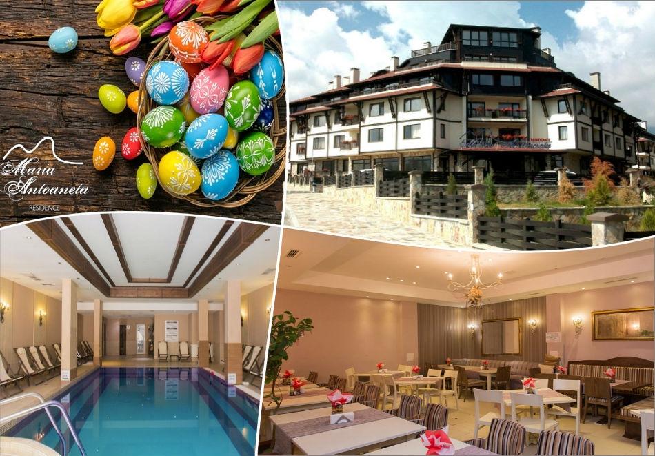 Великден в Банско! 2 или 3 нощувки на човек със закуски и вечери + басейн и релакс зона в хотел Мария Антоанета