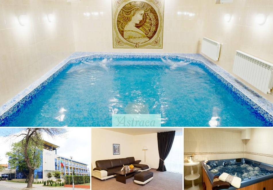 3, 4 или 5 нощувки на човек на база All inclusive light + топъл минерален басейн и релакс зона от хотел Астрея, Хисаря