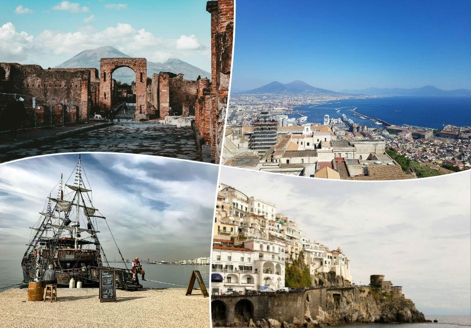 Eкскурзия до Неапол, Соренто, Бари и Солун!. 4 нощувки на човек със 3 закуски + транспорт от ТА Холидей БГ Тур