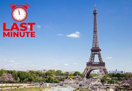LAST MINUTE Екскурзия до Пaриж, Франция и Швейцария!. 5 нощувки на човек със закуски + транспорт от ТА Холидей БГ Тур