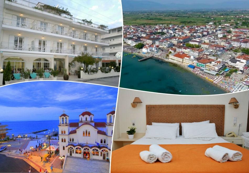 Ранни записвания за Море 2020 в Олимпийската Ривиера, Гърция на ТОП ЦЕНА! Нощувка на човек със закуска или закуска и вечеря в хотел Poseidon