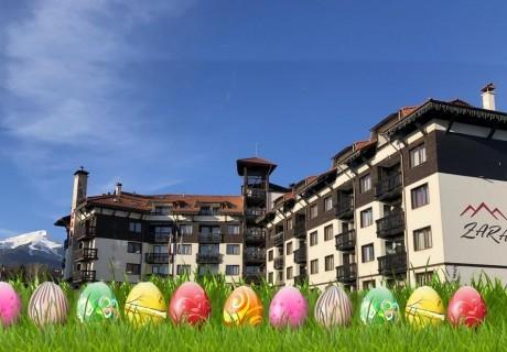 Великден в Банско! 3 или 4 нощувки на човек със закуски, обеди и вечери + напитки, празничен обяд, басейн и релакс зона в комплекс Зара****