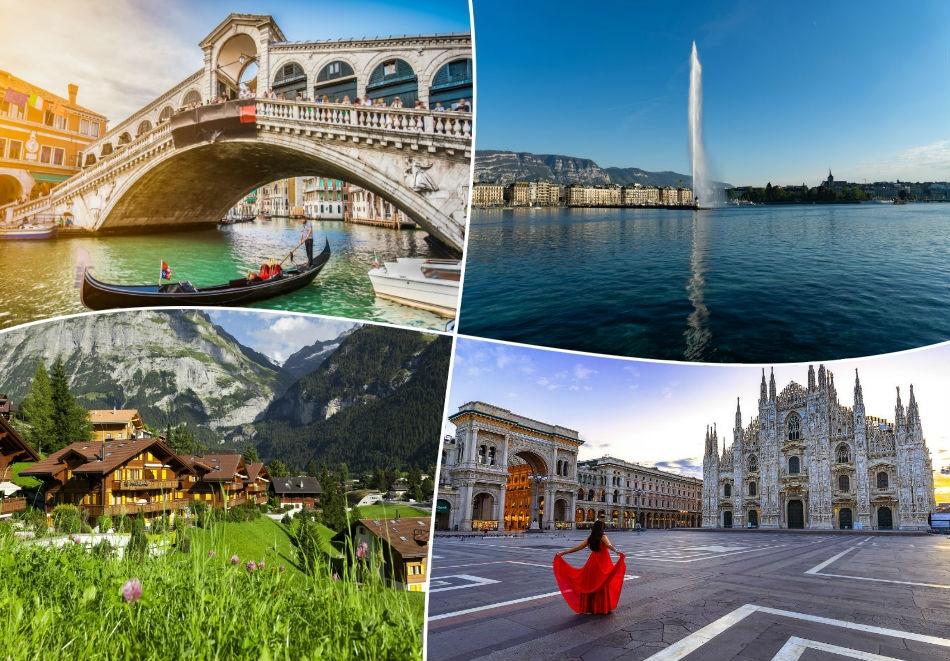 Екскурзия до Швейцария и Италия: Берн, Люцерн, Цюрих, Женева, Монтрьо и Милано! 5 нощувки на човек със закуски + транспорт от ТА Холидей БГ Тур