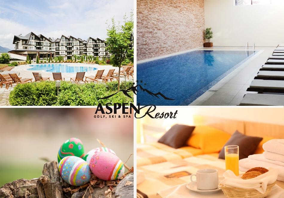 Великден до Банско! 2 или 3 нощувки на човек със закуски и вечери, празничен обяд + отопляем басейн и релакс пакет от Аспен Резорт***