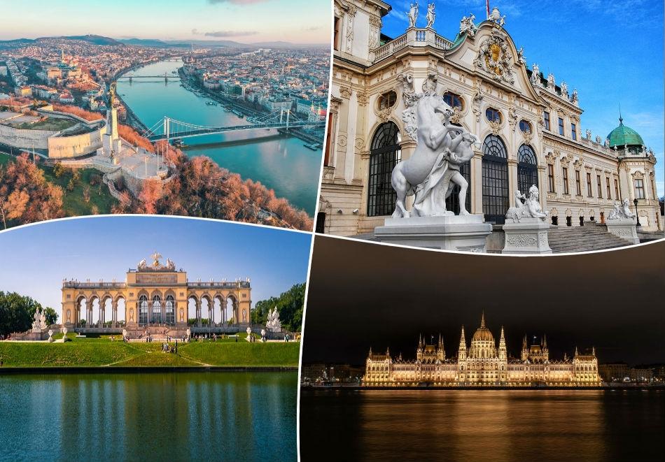 Екскурзия до Унгария, Словакия Чехия и Австия - Будапеща, Братислава, Прага, Виена!. 4 нощувки на човек със закуски + транспорт от ТА Холидей БГ Тур