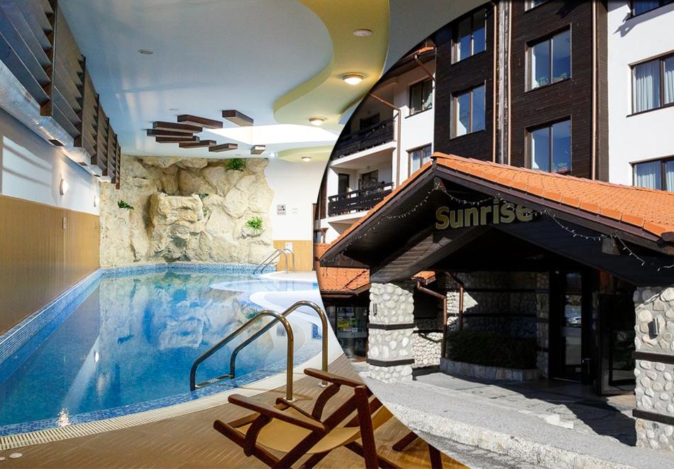 Нощувка на човек със закуска, вечеря* + топъл басейн и релакс пакет в хотел Сънрайз**** Банско, на метри от лифта