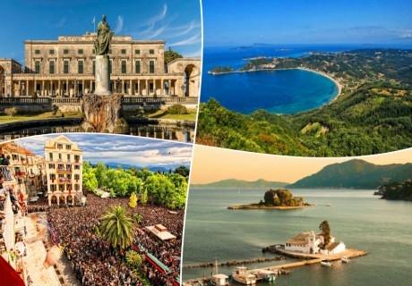 Великден на о. Корфу , Гърция! 3 нощувки на човек със закуски, вечери и великденски обяд  + транспорт от  ТА Албатрос Турс