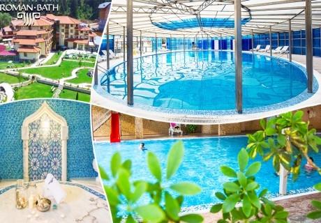 Нощувка на човек със закуска и вечеря + термален СПА център и 2 минерални басейна в Хотел Римска Баня, с. Баня, до Банско