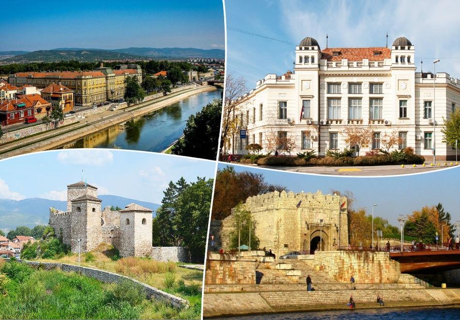 Уикенд в Пирот и Ниш, Сърбия!. Нощувка на човек със закуска и вечеря + транспорт от ТА България травъл