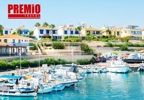 Самолетна екскурзия до Кипър. 7 нощувки на човек със закуски + 4 екскурзии от Премио Травел