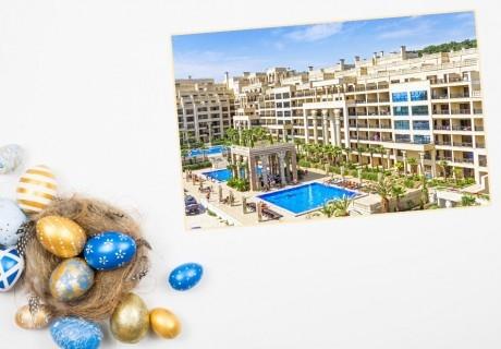 Великден в Златни Пясъци! Нощувка на човек на база All inclusive + празничен обяд в апартхотел Аргищ Партез****