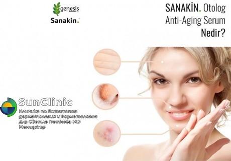 SANAKIN - лечение на косопад или акне от SunClinic, София