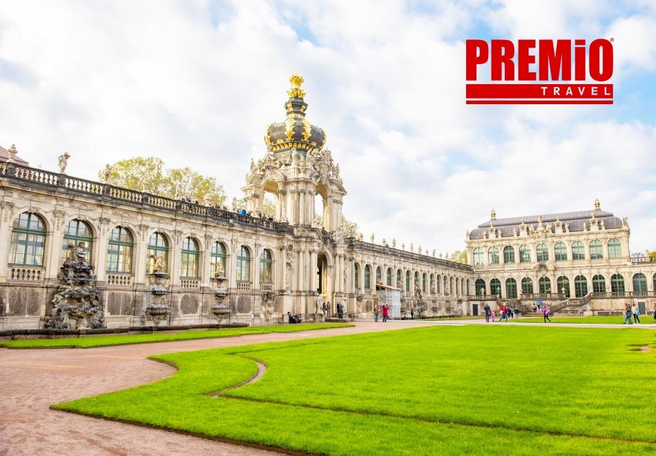 Екскурзия до Германия! Двупосочен самолетен билет + 7 нощувки на човек със закуски от Премио Травел