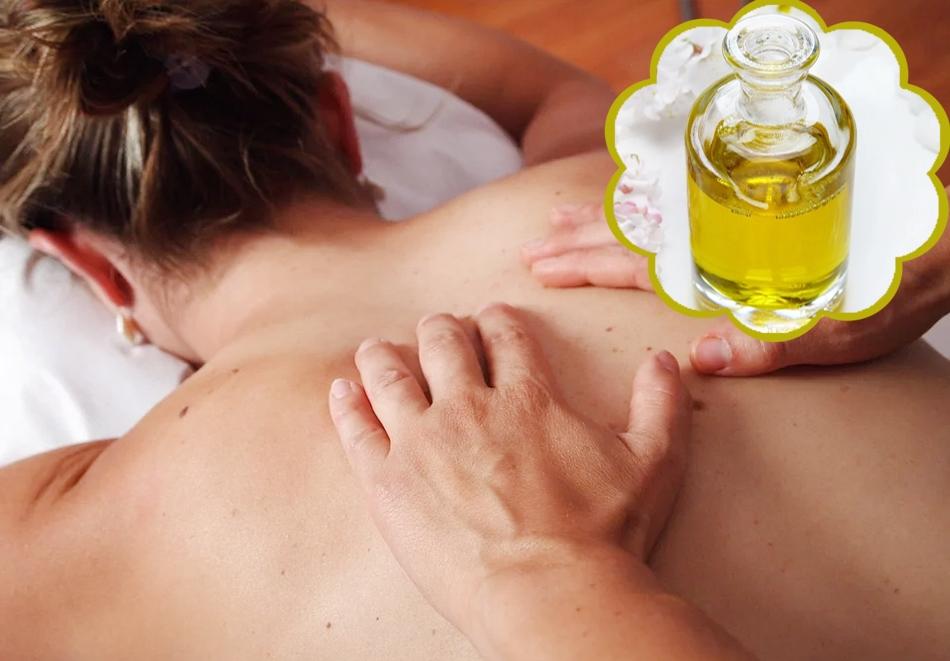 Частичен или масаж на цяло тяло с ароматни масла + масаж на лице от Център Гарсия, Плевен
