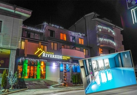 Нощувка на човек на база All inclusive light + басейн и релакс пакет в хотел Ривърсайд**** , Банско. Плащаш 6 нощувки, получаваш 7