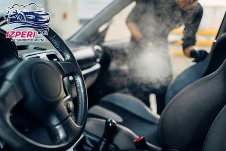 Озоново почистване на лек автомобил от Автокозметичен център IzperiMe
