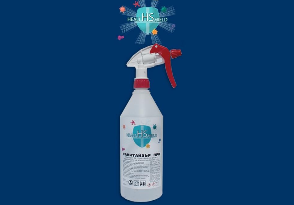 Препарат за почистване на ръце и повърхности на алкохолна основа в разфасовки - 900 мл., 3 и 5 литра от Санитайзър Про