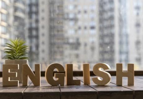 Пълен двумесечен курс по английски език А2, В1 или В2 от учебен център InEnglish