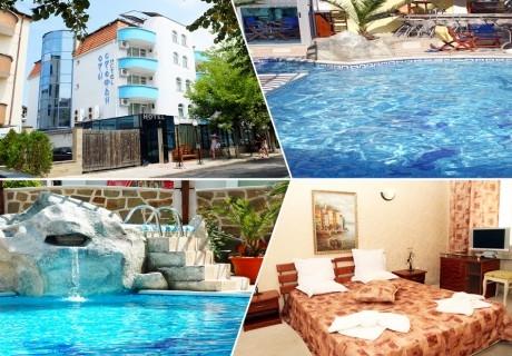2+ нощувки на човек на база All Inclusive + басейн в хотел Свети Стефан, Приморско
