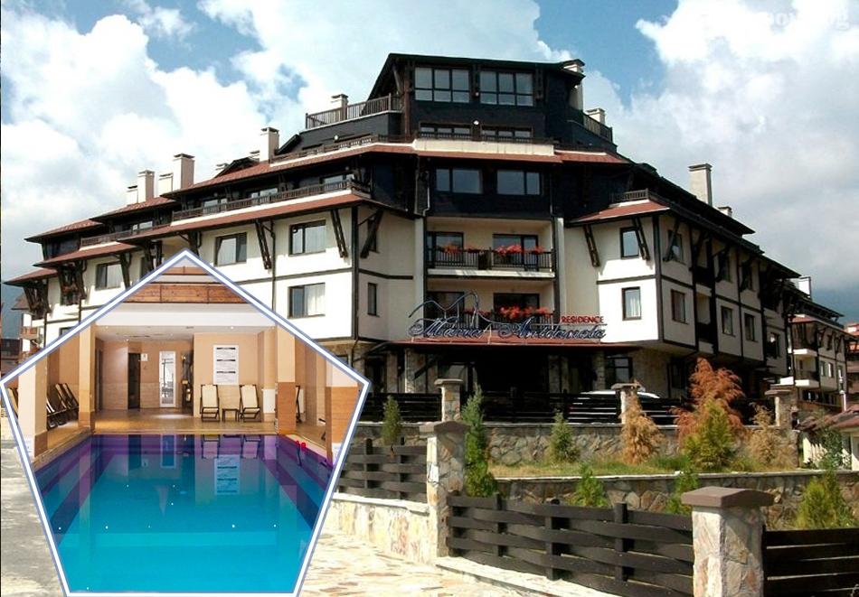 2+ нощувки на човек със закуски или закуски и вечери + басейн и релакс зона в хотел Мария Антоанета, Банско