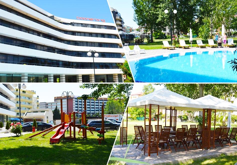Нощувка за ДВАМА  в студио или апартамент + басейн в апартхотел Бумеранг Резиденс, Слънчев бряг