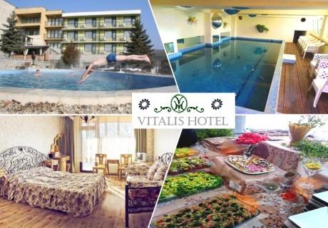 Баба, Дядо и Внуче на All Inclusive в хотел хотел Виталис, Пчелински бани, до Костенец