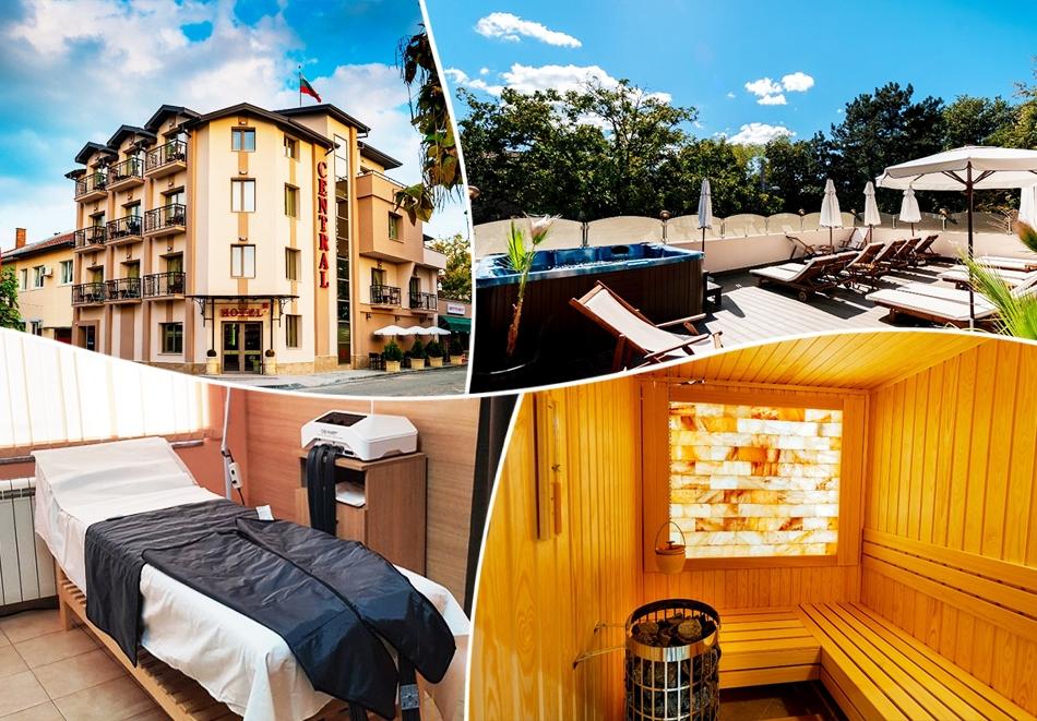 5, 7 или 10 нощувки на човек със закуски + 2 процедури на ден, минерален басейн, уелнес пакет от хотел Централ, Павел Баня