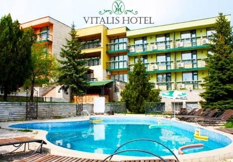 Нощувка за ДВАМА със закуска и вечеря + външен топът басейн + възможност за риболов на язовир Левица и БЕЗПЛАТЕН улов до 2 кг. от хотел Виталис, Пчелински бани, до Костенец