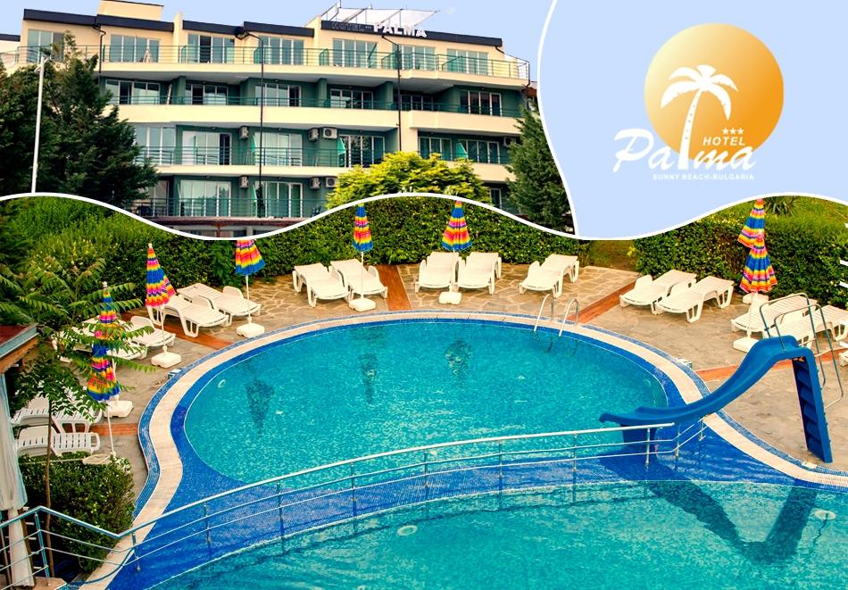 Нощувка на човек със закуска + басейн в хотел Палма, Слънчев Бряг
