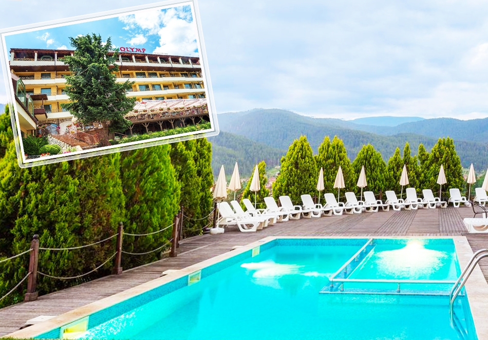 2+ нощувки със закуски и вечери на човек + минерален басейн и СПА в Парк хотел Олимп****, Велинград