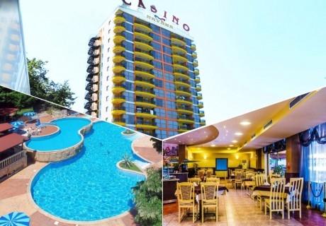 Нощувка на човек на база All Inclusive в Хавана Казино хотел & Спа****, Златни пясъци