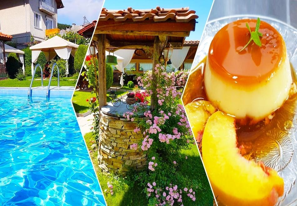 Нощувка на човек със закуска и вечеря* + басейн, сауна и джакузи с МИНЕРАЛНА вода в хотел Шарков, Огняново