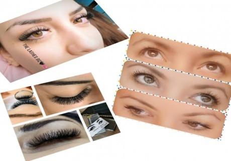 Поставяне на мигли косъм по косъм, обемни мигли 3D,4D,5D или ламиниране на мигли в  Beauty Studio Danny, София!