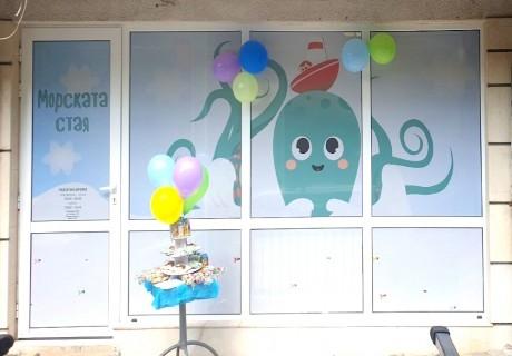Посещение на Солна стая в София – за укрепване на имунитета на деца и възрастни!