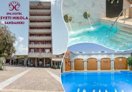 Нощувка за ДВАМА със закуска и вечеря + минерални басейни и СПА в хотел Свети Никола. гр. Сандански