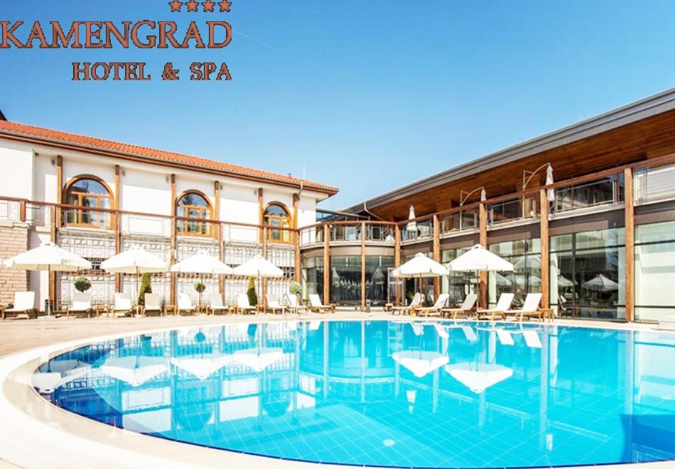 Нощувка на човек със закуска + минерален басейн и СПА от хотел Каменград****, Панагюрище!