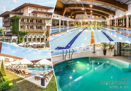 Нощувка на човек в апартамент със закуска и вечеря + минерален басейн и СПА от хотел Каменград****, Панагюрище!