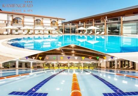 Нощувка на човек в апартамент със закуска + минерален басейн и СПА от хотел Каменград****, Панагюрище!